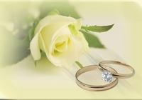 Invitaţie de nuntă IN12 sau INR12