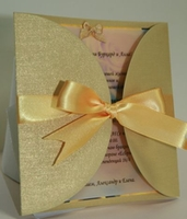 Invitatie de nunta HM_IN58