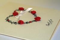 Invitatie de nunta HM_IN69